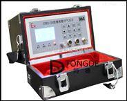 礦用防爆精密數字氣壓計