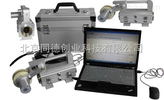 GSY-45-钢丝绳探伤仪