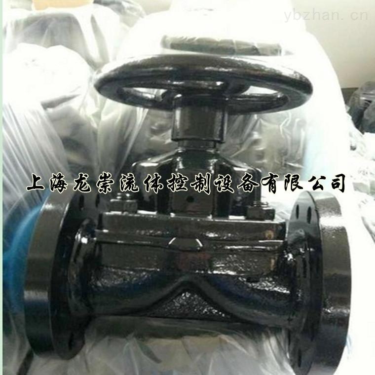 EG41J-供应EG41J-6.10.16英标衬胶隔膜阀