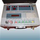 TLHG-303高压开关动特性测试仪