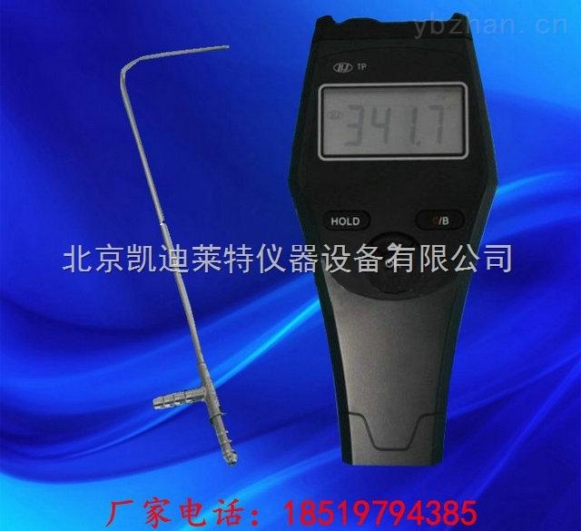 北京TP100精密微压差仪