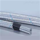 Teaflex编织网包塑金属软管(Teaflex pvc coated steel braided)