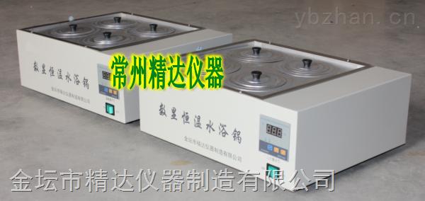 HH·S21-4-四孔恒温水浴锅(双列)