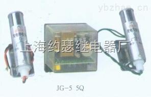 JG-5Q-JG-5Q光电继电器