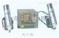 JG-5Q光电继电器