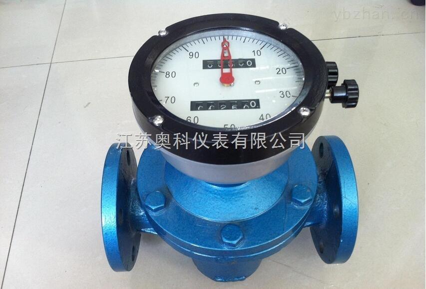 多個型號-柴油流量計