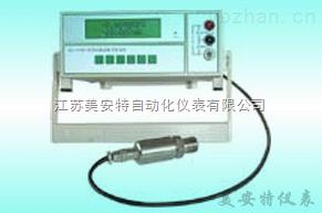 MAT3000-C-智能臺式壓力校驗儀/數字式壓力計