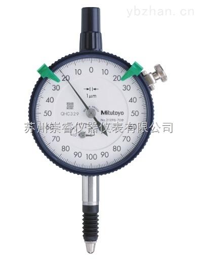 日本三丰防水型指针式千分表2110SB-70
