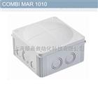 Wiska电气接线盒(COMBI MAR 1010,COMBI MAR 1210)