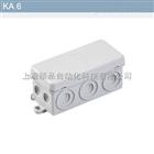 德国Wiska电气接线盒(KA 6,KA 12 junction box)