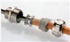 Pflitsch屏蔽电缆接头U40. UNI EMC Dicht cable gland