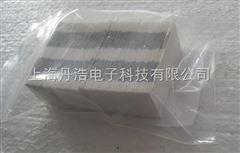 C000173EMC木材平衡含水率試紙/木材平衡濕度紙/濕度測量片