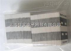 EMC試紙/木材干燥控制器平衡含水率測試片/測濕片/濕度紙