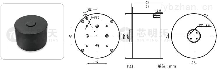 P31/P34-P31/P34大行程精密压电偏转镜
