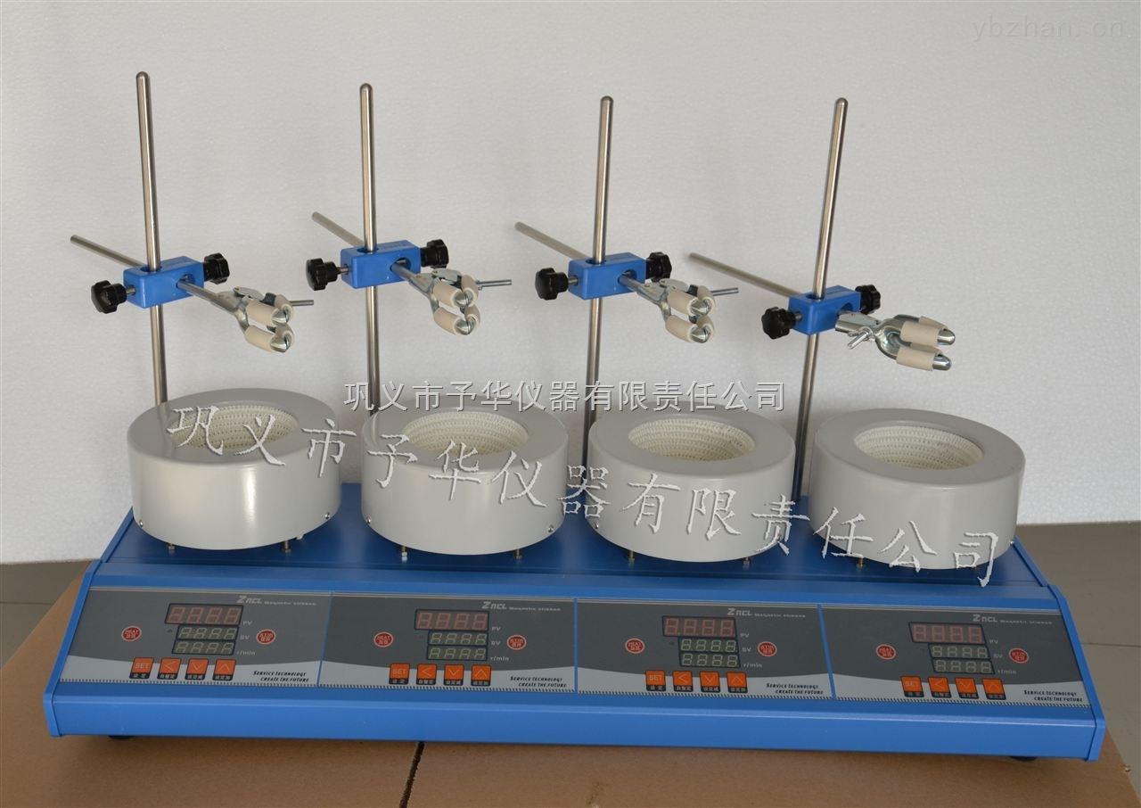 ZNCL-DL-智能数显多联磁力电热套生产厂家