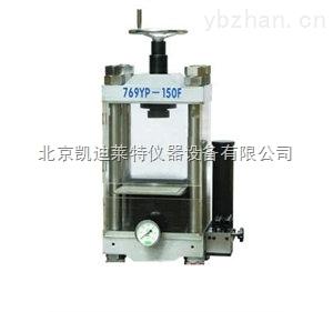 769YP-100G型臺式實驗室粉末壓片機