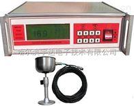 DH-6HD水分活度仪优势