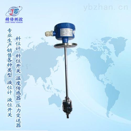 杆式浮球液位计安装