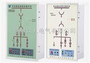 ZRK104开关状态指示仪-ZRK100系列开关状态综合指示仪
