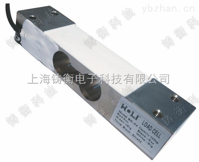 稱重傳感器-電子臺秤傳感器廠家