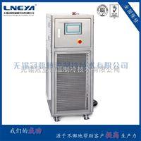 高低温恒温油浴槽-50℃~250℃配套旋蒸仪