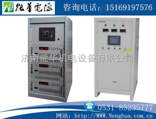 电压可调恒压恒流电源-可调直流稳压电源-济南能华