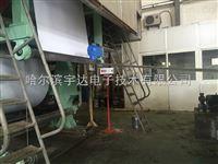 HYD-8C密度板施胶量检测仪/胶合板胶水厚度仪/在线厚度仪/用胶量检测仪