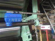 紙張定量測厚儀,大棚塑料膜在線涂層厚度儀
