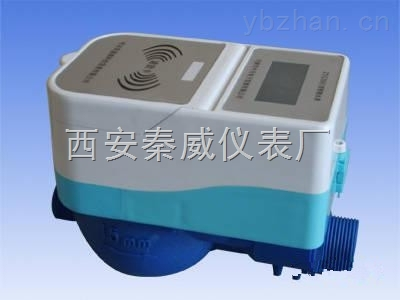 LXS15-50-西安射頻卡智能水表