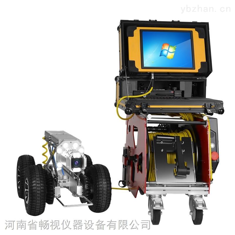 机器人管道机器人市政管道机器人厂家直销CCTV-P30