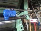 紙張定量厚度檢測儀/涂層在線薄膜測厚儀