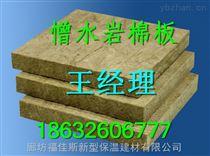 锡林郭勒盟120公斤岩棉板90公斤岩棉板