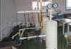JYPGT喷管实验台