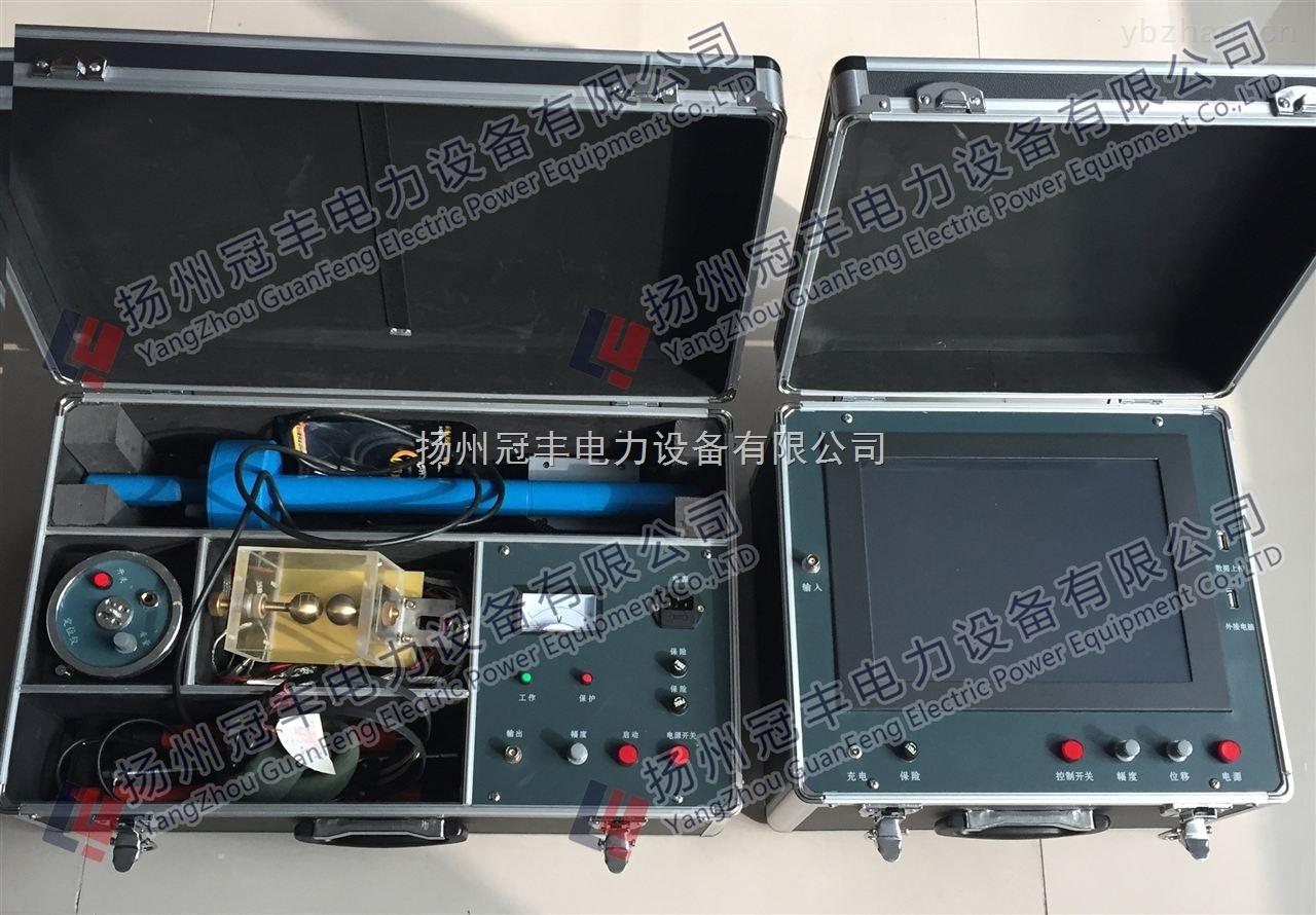 电缆漏电故障探测仪通信地埋电缆故障检测仪
