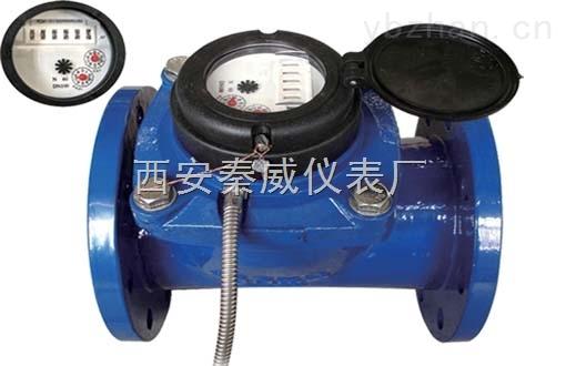 LXL50-200-陜西可拆式大口徑遠傳水表質量好價格低