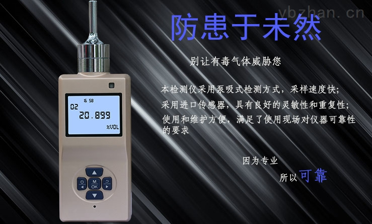 臭氧浓度检测仪泵吸式