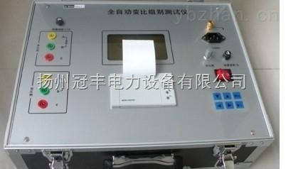 原理SGB-E變壓器變比全自動測量儀