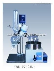 YRE-301/501型旋转蒸发器专业生产质量有保证