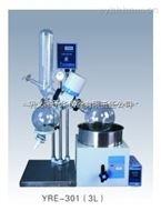 YRE-301/501型旋轉蒸發器專業生產質量有保證