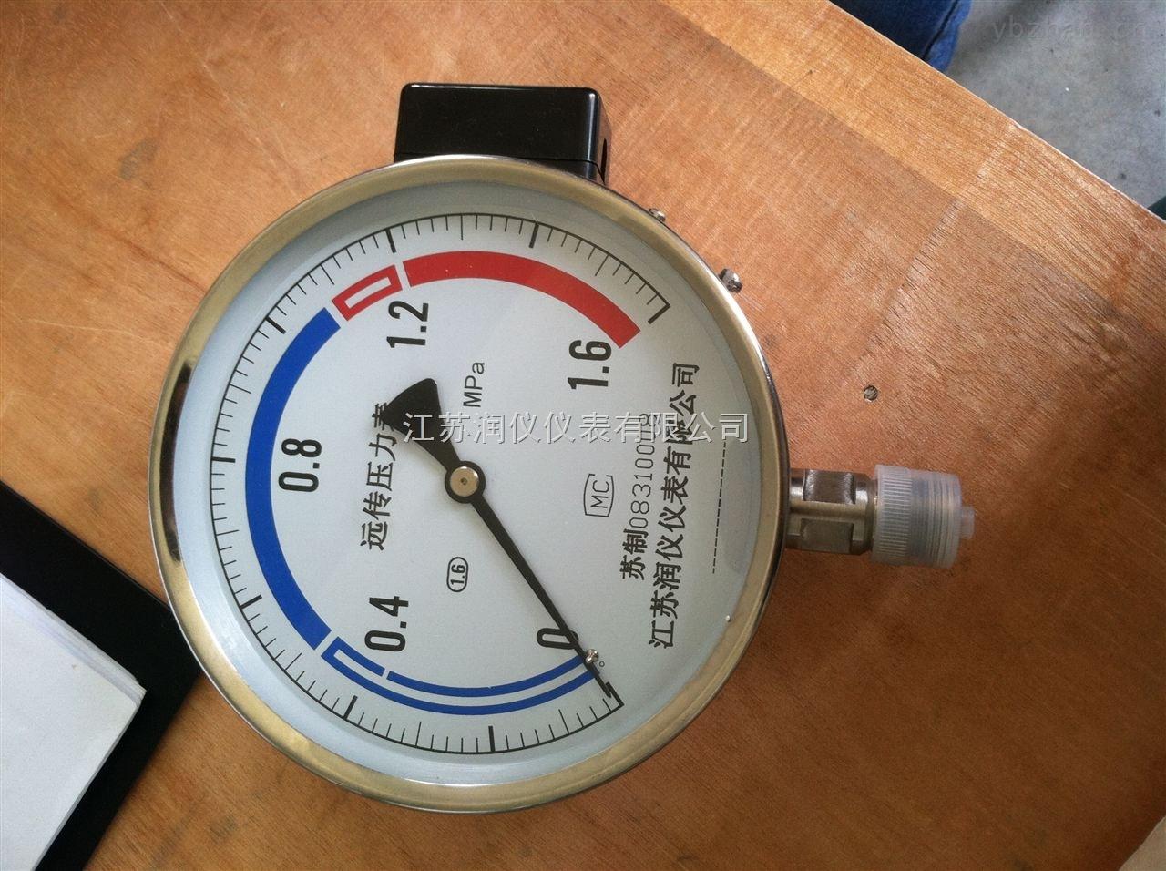 電阻遠傳壓力表YTZ-150B