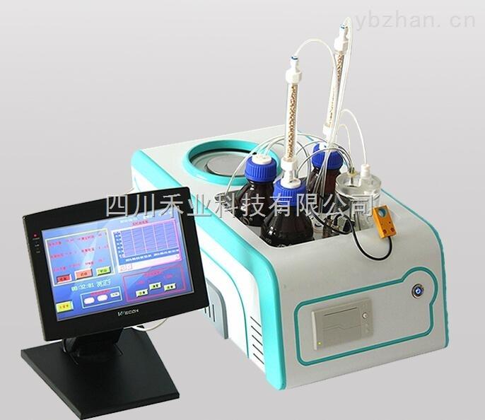 V320-库仑法微量水分测定仪