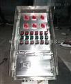 BKX防爆動力檢修配電箱廠家