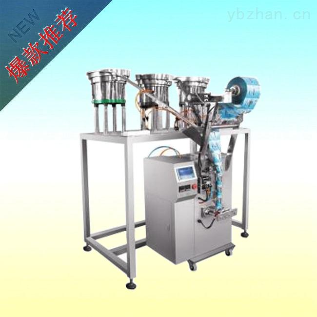 螺丝包装机/螺丝包装机械