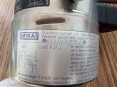 wika電接點壓力表原裝正品