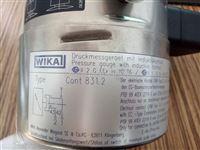 wika电接点压力表原装正品