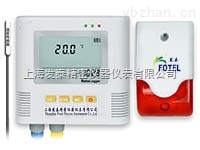 L93-11-6路溫度記錄儀單路聲光報警溫度記錄儀