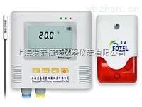 L93-11-6路温度记录仪单路声光报警温度记录仪