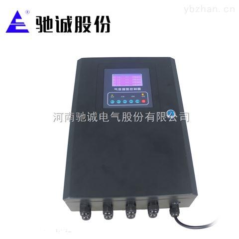 多通道气体检测控制器 通道数可定制