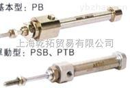 AIRTAC笔形气缸安装方式,2L050-15-B-I