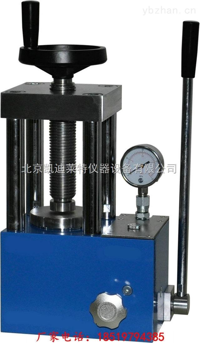 厂家直销769YP-15A手动粉末压片机